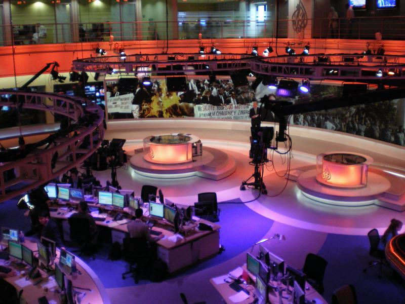 95bFM Al Jazeera